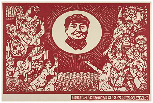 Chairman Mao is The Reddest Propaganda Poster Wall Vintage Poster Print