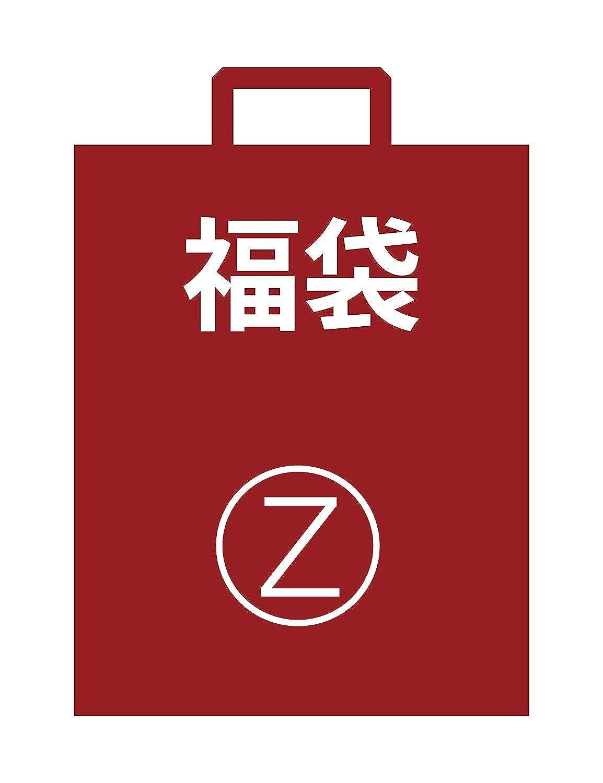 OZoom【福袋】OZoriginalzoom メンズ 秋と冬のデニムジャケット SH0006 S-XL B07JLGXBM6 xl|ブラック ブラック xl