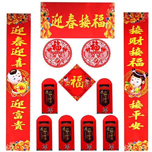 - Xgood Chinese Couplets New Year Couplet Wall Stickers Chinese Fu Decoration Red Envelopes Spring Festival Window Paper-cuts Decoration for Traditional Chinese New Year Paintings(12Pcs)