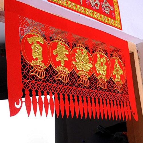 Amazon chris wang 4pcs mixed traditional chinese wedding amazon chris wang 4pcs mixed traditional chinese wedding banquet golden characters embossing red banners velvet lintel curtain for windowdoor junglespirit Images