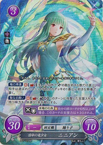 Amazoncom Fire Emblem 0 Booster Pack 7 B07 010 Sr Fate Of