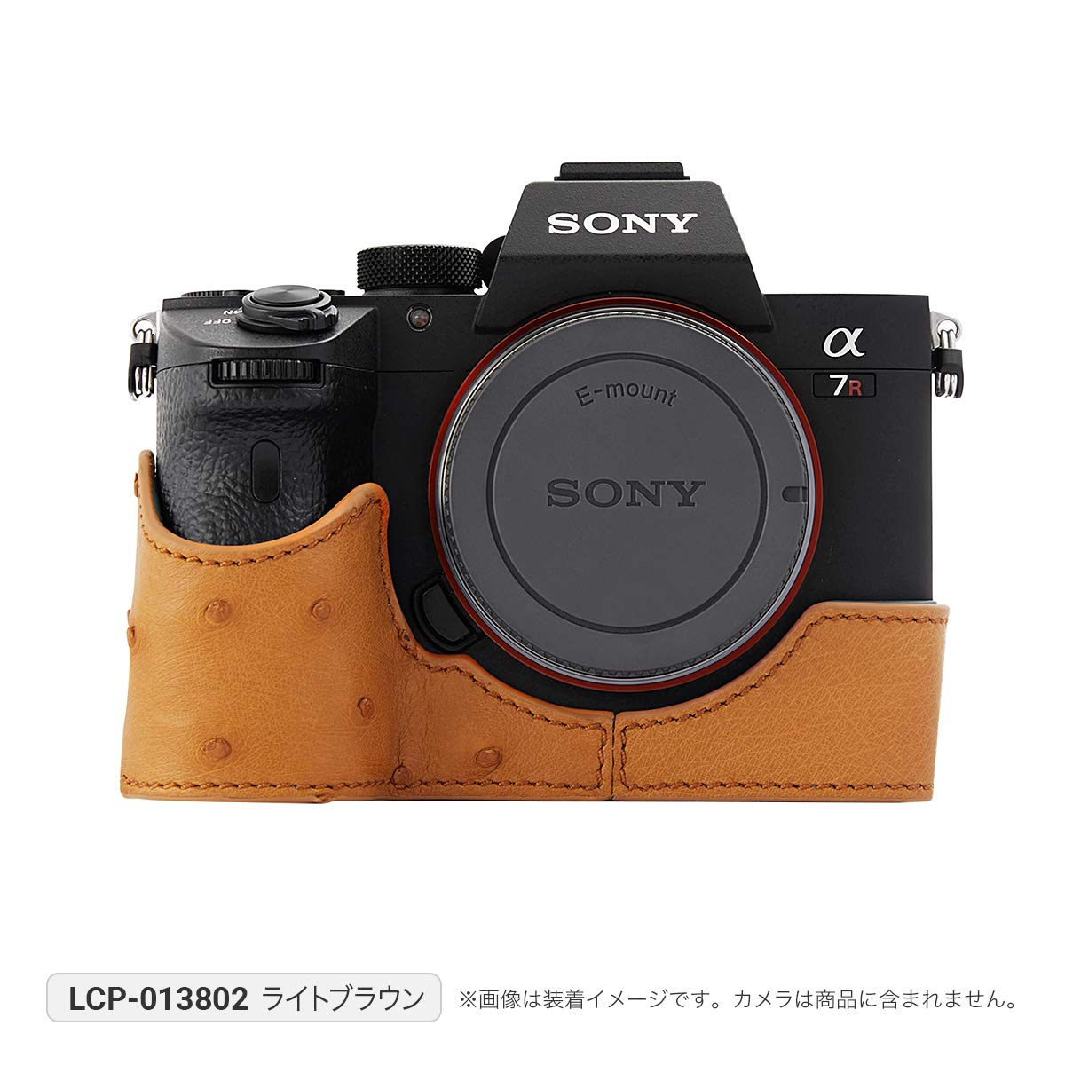 cam-in (カムイン) カメラケース ソニー SONY α9α7R IIIα7 III用 オストリッチレザー LCP-013 (ライトブラウン) LCP-013 オーストリッチレザー ライトブラウン B07HP7J14B