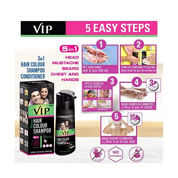 VIP Hair Color Shampoo, 180ml 2021 July Quantity: 180ml; Ammonia free Tear free; Cab be applied with bare hands Pleasant fragrance