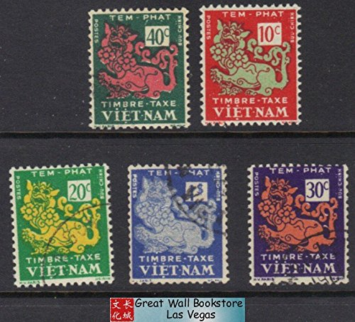 South Vietnam Stamps - 1952, Sc J1-4, J6 Postage Due Stamps - The Temple Lion, Used