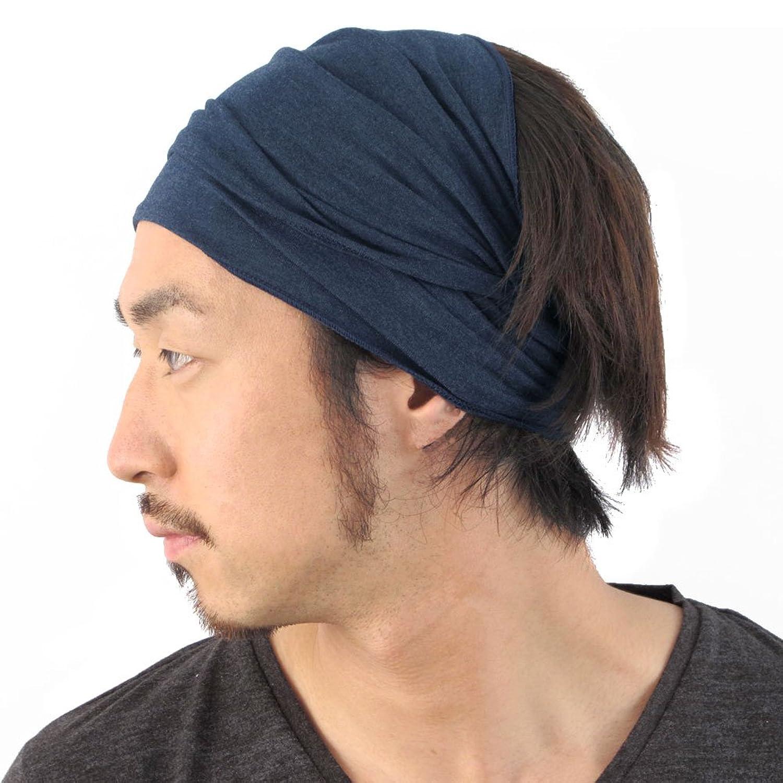 Casualbox Herren elastisch Bandana Stirnband Headband Japanisch lang Haar Dreads Kopf wickeln