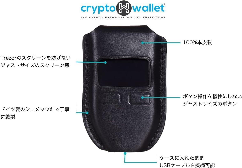 CryptoHWwallet Etui Portefeuille en Cuir Premium de qualit/é Trezor Hardware Marron