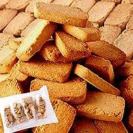 豆乳おからプロテインクッキー 徳用BIGサイズ1kg