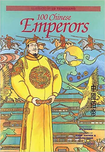 100 Chinese Emperors: 9789813029965: Amazon com: Books