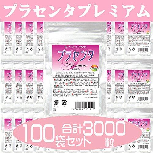 プラセンタプレミアム 30粒 100袋セット 計90粒 B07DZ4HSCH