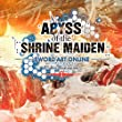 Sword Art Online: Hollow Realization Abyss of the Shrine Maiden Chapter 1 (Cross Buy) - PS4 [Digital Code]