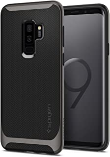samsung s9 battery case