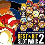 SNK PLAYMORE PACHISLOT SOUND COLLECTION BEST☆HIT SLOTPANIC Vol.2
