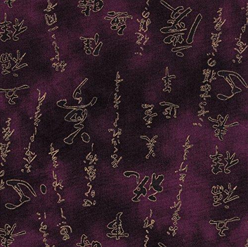 Kona Bay Metallic Gold Oriental Letters on Mauve Cotton Fabric Fat Quarter