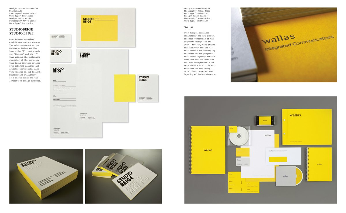 absolute stationery design identity promotion sandu cultural