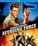 Avenging Force Blu-ray