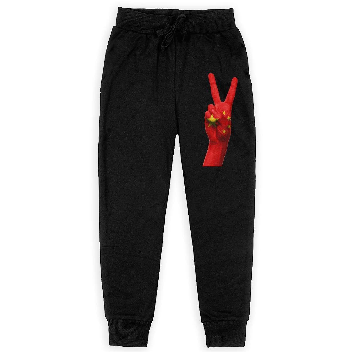 IufnNRJndfu China Boys Athletic Smart Fleece Pant Youth Soft and Cozy Sweatpants