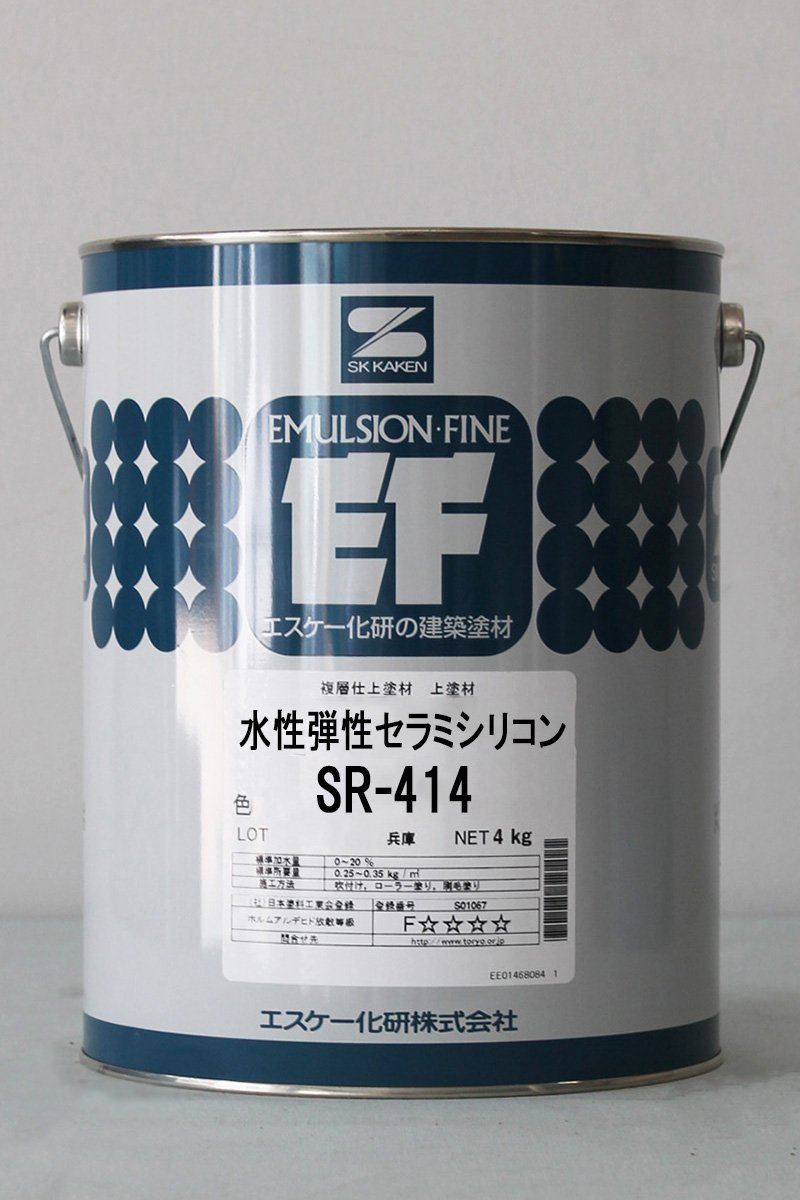 水性弾性セラミシリコン艶有 (SR-109) 4Kg B00ZTP1T6U SR-109