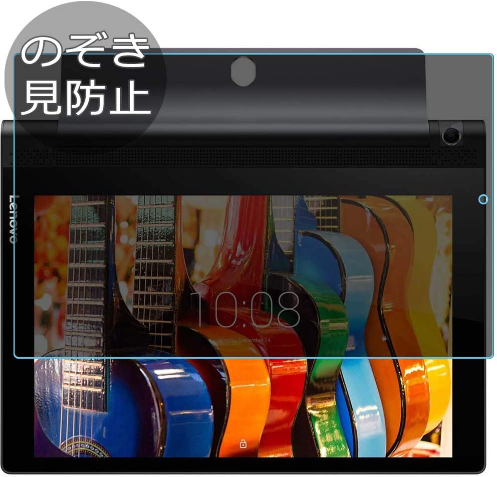 """Synvy Privacy Screen Protector Film for Lenovo Yoga Tab 3 10 X50F 10"""" Anti Spy Protective Protectors [Not Tempered Glass]"""
