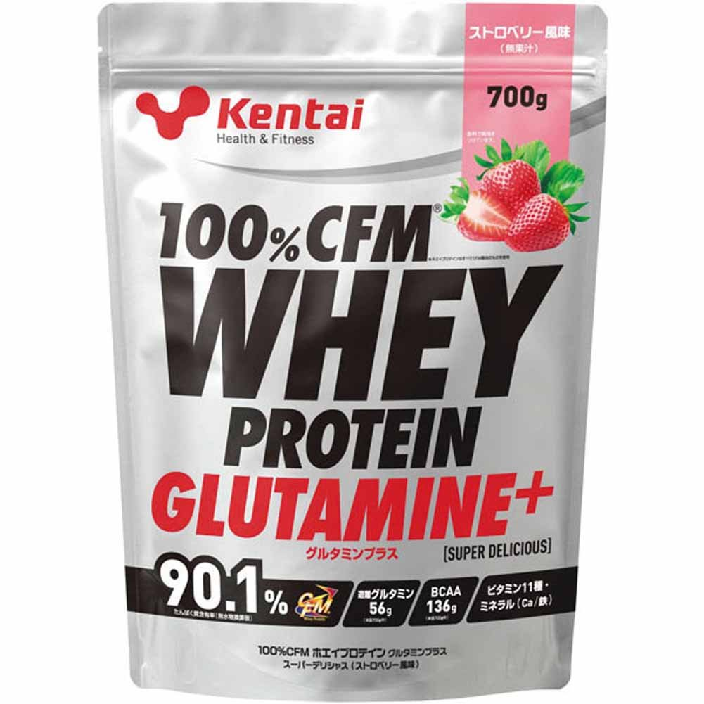 Kentai(ケンタイ) 100%CFMホエイプロテイン グルタミンプラス スーパーデリシャス ストロベリー風味 K222 B077JNDQ8P