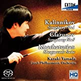 カリンニコフ:交響曲第1番、グラズノフ:交響曲第5番 ハチャトゥリアン:組曲「仮面舞踏会」