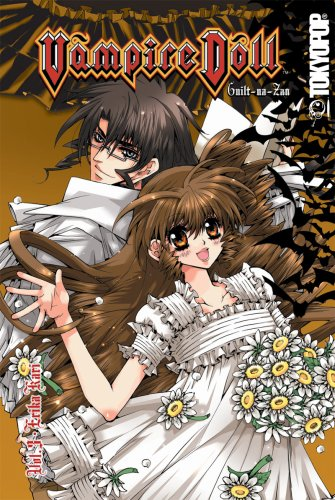 Vampire Doll: Guilt-na-zan, Volume 3 (Dolls Manga)