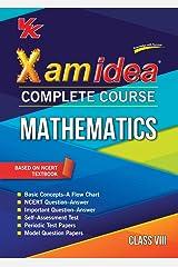 Xam Idea Maths Class 8 for 2020 Exam Kindle Edition