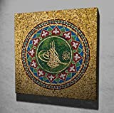 LaModaHome Islamic Art Canvas Wall Art, Ottoman Sultan's Sign, Calligraphy, Wooden Thick Frame Painting, Total Size (17.5'' x 17.5'') - Wall Hanging Living Room, Bedroom, Dorm