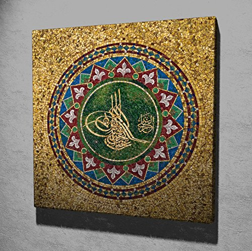 LaModaHome Best Chosen Wall Arts, Stickers and Metal Wall Sculptures (Islamic Ottoman Sultan's Sign)