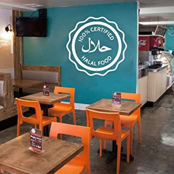 HNXDP Halal Food Cotizaciones islámicas Cocina Vinilo Tatuajes de ...