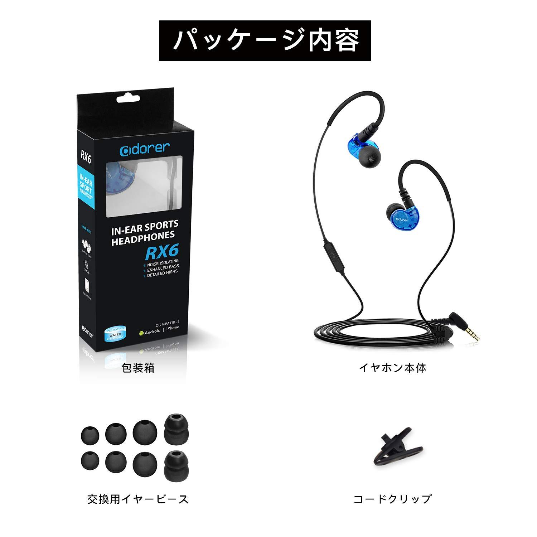 AdorerスポーツイヤホンRX6ノイズアイソレーションマイク付きイヤホンヘッドフォン、iOS、Androidなどのベース用イヤホン - ブラック (黑)