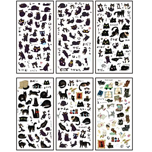 Cacys-Store - 6 pcs/pack Good Night Black Cat Decorative Stationery Stickers Scrapbooking DIY Diary Album Stick Lable