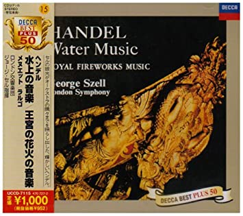 Amazon | ヘンデル:水上の音楽 |...