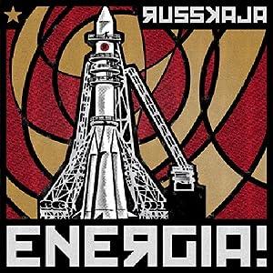"Afficher ""Energia !"""