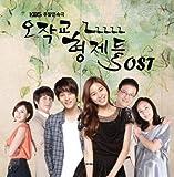 [DVD]OST(サウンドトラック)/烏鵲橋の兄弟たち [韓国輸入盤] [Soundtrack]