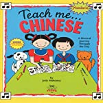 Teach Me Chinese (Mandarin) | Judy R Mahoney