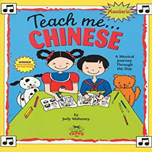 Teach Me Chinese (Mandarin) Audiobook