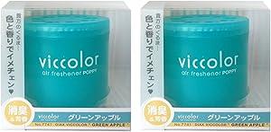 Viccolor fresh perfume car air freshener 2 packs Green Apple scent