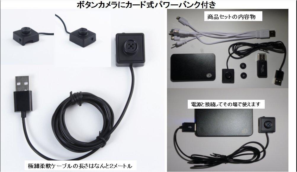 newstar 小型カメラ 1080P 防犯カメラ ボタン式レンズ ボタン型カメラ 基板ユニット カード式電源付き スパイカメラ 2個セット B01MPXWH2N