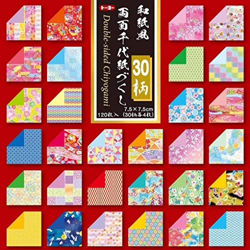 Toyo Pattern - Toyo Reversible Origami Washifu Chiyogami, Ryoumen Chiyogami Zukushi 7.5 cm x 7.5cm (018061)