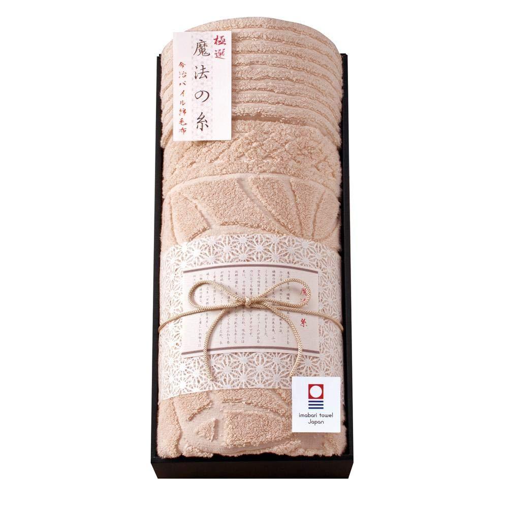 今治の良質な水が生んだ、繊細で柔らかなパイル綿毛布。 極選 魔法の糸 今治製パイル綿毛布 AI-15010 〈簡易梱包 B07RNWCLNP