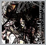 Cymerman, Jeremiah In Memory of the Labyrinth System Mainstream Jazz