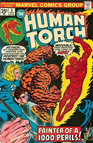 Human Torch, The (2nd series) #8 VG ; Marvel comic book (Painters Torch)