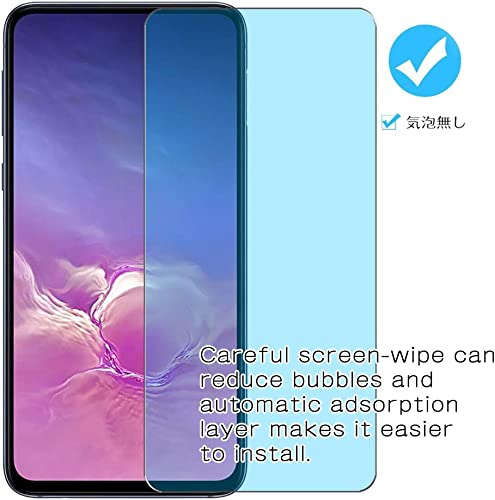 Vaxson 2 Stuck Anti Blaulicht Schutzfolie kompatibel mit ASUS Chromebook Flip C436FA 14 Displayschutzfolie Bildschirmschutz Blasenfreies TPU Folie Nicht Panzerglas Anti Blue Light