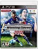 ワールドサッカーウイニングイレブン2012 - PS3