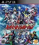 Super Hero Generation japan import