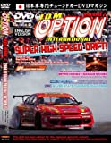 JDM Option: Super High Speed Drift