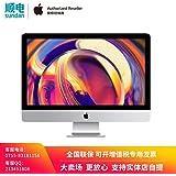 【618年中大促】【2019新款】Apple 苹果 iMac MRR02CH/A 一体机电脑 27英寸 I5/8G/1T/视网膜 5K 显示屏/3.1GHz 六核 Intel Core i5处理器 苹果电脑 官方授权 可开专票