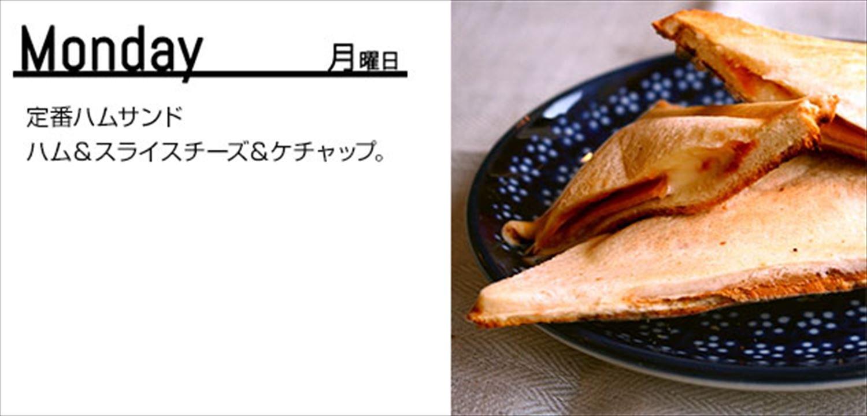 Yamazen (YAMAZEN) multi Sand maker (with hot sand Taiyaki plate) White YHS-X700-2N (W) by Yamazen (YAMAZEN) (Image #5)
