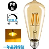 Luxon LED電球 E26口金 電球色相当(6w) 広配光タイプ  クラシック オリジナルランプ 雰囲気重視