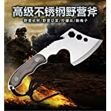 High Quality Outdoor Hiking Camping Hunting Tool Thickening Multi-Function Rescue Engineer Axes Outdoor Mountain Camping Axes (Silver)
